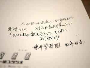 P1070924_R.jpg