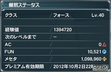 000739_000.jpg
