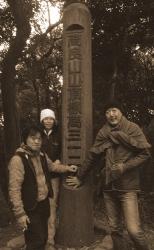 140102_09高良山山頂