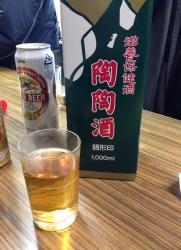 140122_11陶陶酒
