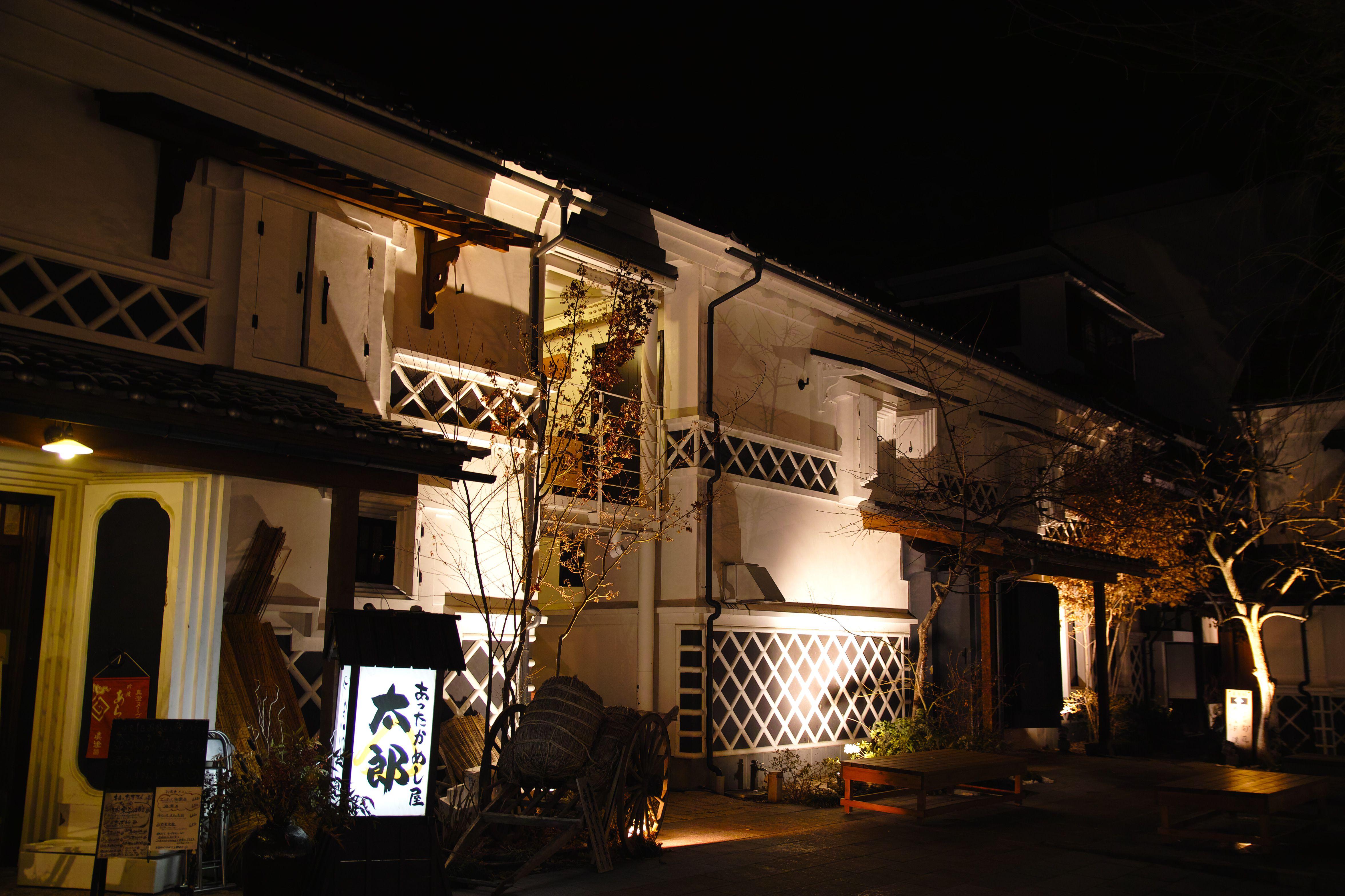 長野市の飲み屋_compressed