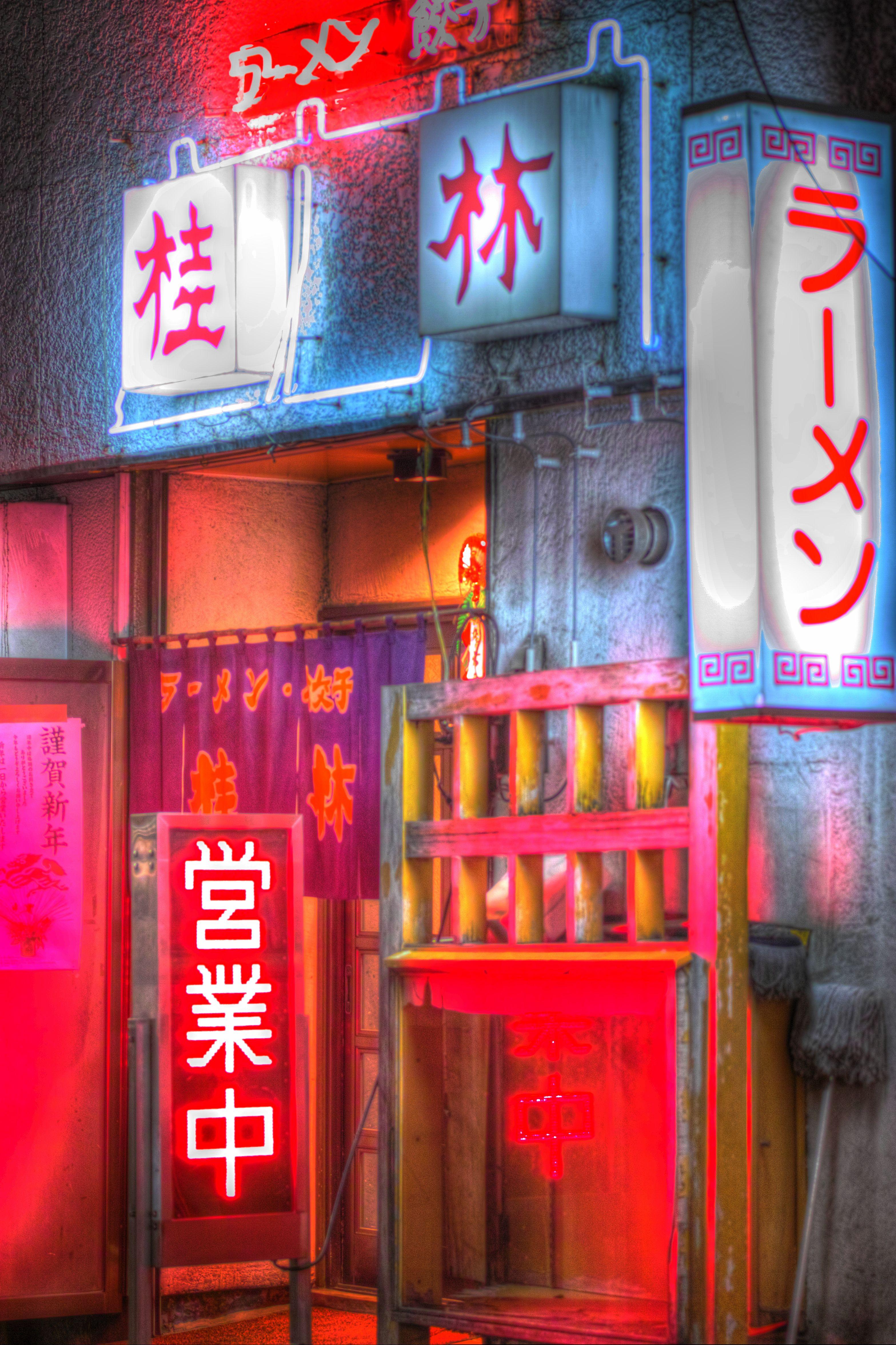 夜の中華店HDR_compressed