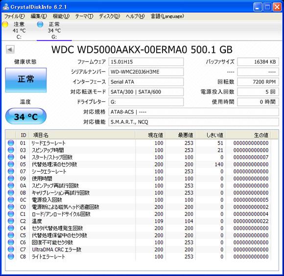 WesternDigital WD BLUE500GB WD5000AAKX