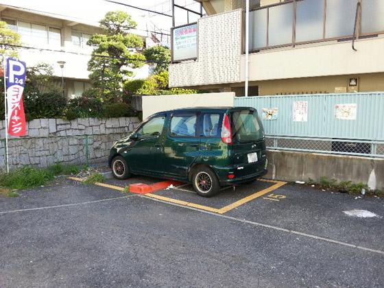 中野駐車場