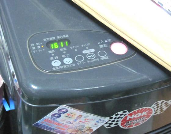 ファンヒーター室温表示