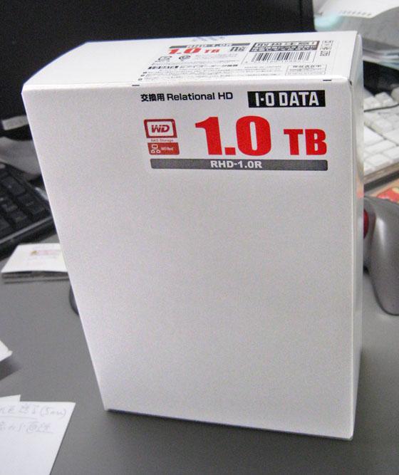 RHD-1.0R