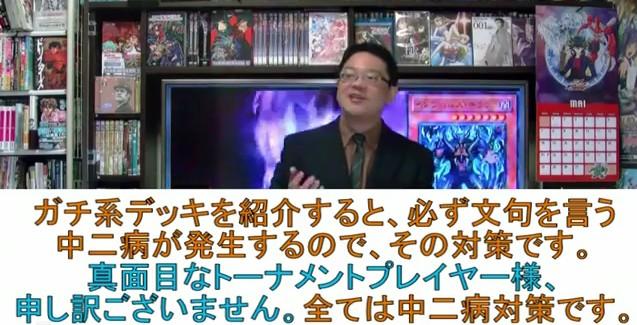 いけ っ ち 店長 いけっち店長血風録 - cardkingdom.jp