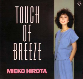 TOUCH OF BREEZE