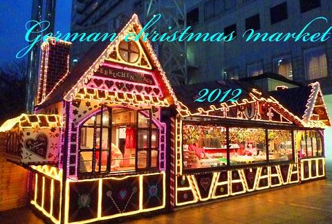 クリスマスマーケットブログ