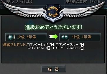2012y08m11d_043345549.jpg