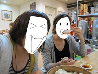 2010福大餃子