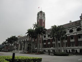 台湾1-3