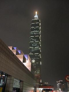 台湾1-14