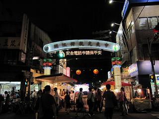 台湾1-12
