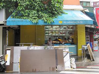 台湾2010-4