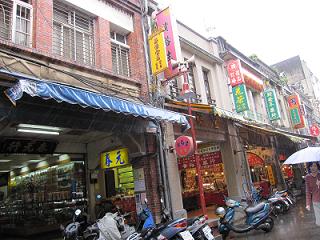 台湾2010-7