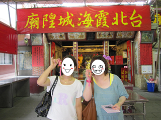 台湾2010-5