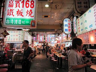台湾2日目後編2-5