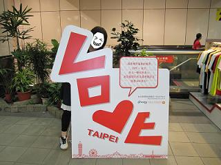 2度目の台湾台北LOVE