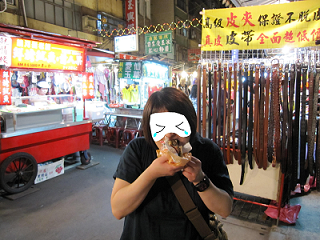2度目の台湾胡椒餅