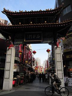 チャイナタウンの入り口