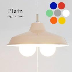 plain2_1.jpg