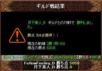 201303100025015e1.jpg