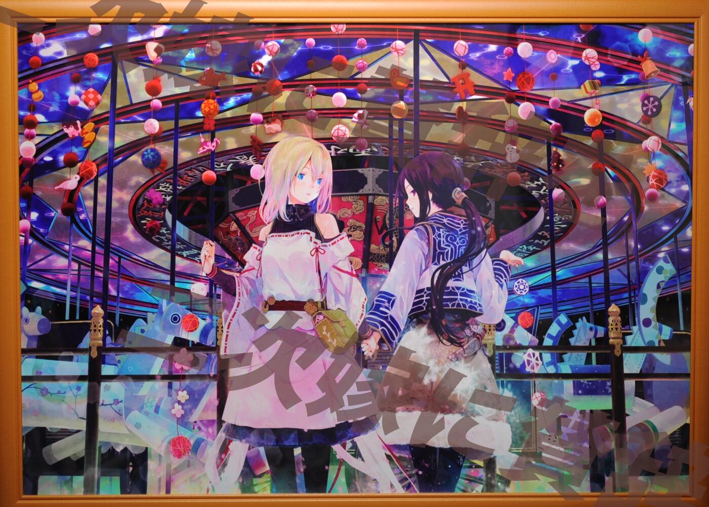 DSC_0015b_20120614231919.jpg