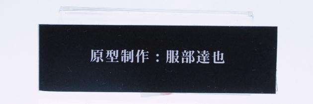 DSC_0401_01_20120527011513.jpg