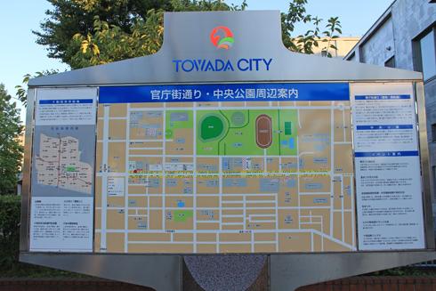 十和田官庁街通り-1