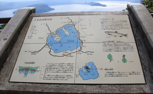 十和田湖2012秋-2