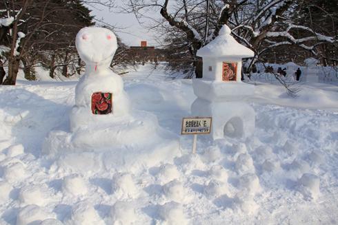弘前雪祭り2013-3