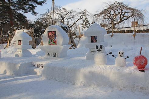 弘前雪祭り2013-6