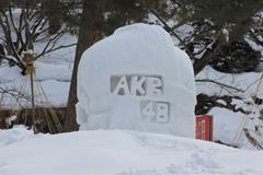 弘前雪祭り2013-8