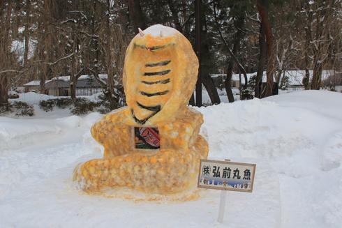 弘前雪祭り2013-12
