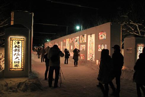 弘前雪祭り2013夜(1)-8