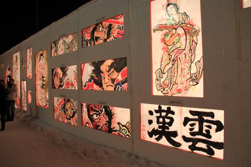 弘前雪祭り2013夜(1)-11