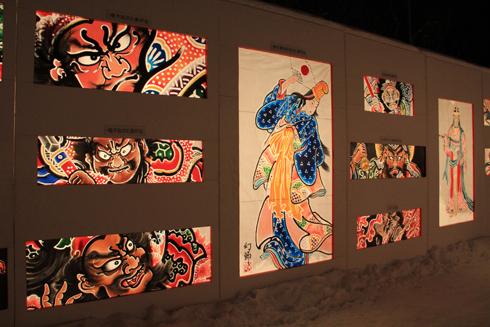 弘前雪祭り2013夜(1)-13