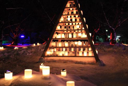 弘前雪祭り2013夜(2)-7