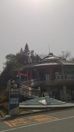 大塔道の駅