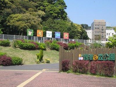 s-動物園