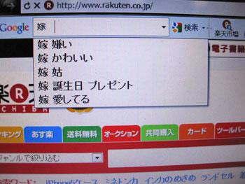 20121030④