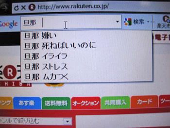 20121030③