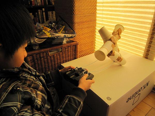 130120倅作ロボット