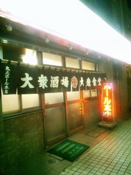 20140131_01.jpg