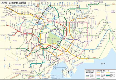文書名 _鉄道手帳2013年版最終DATA1