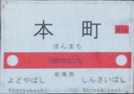 DSC_0053a.jpg