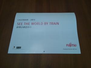 fujitsu001_convert_20121205132615.jpg