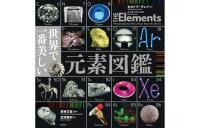 gensozukan_convert_20121121134325.jpg