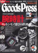 goodspress_a_convert_20121121132736.jpg